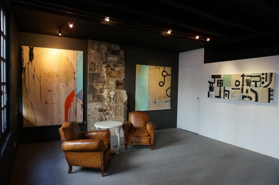 Galerie Espace 13 - Cités des arts