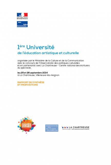 1ère Université de l'éducation artistique et culturelle