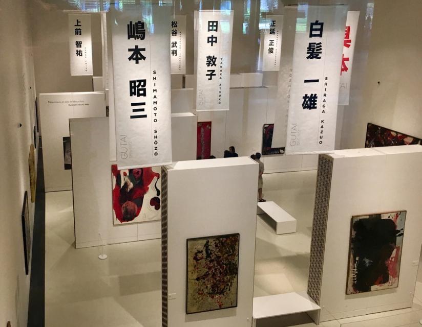 Visite ludique de l'exposition Gutai