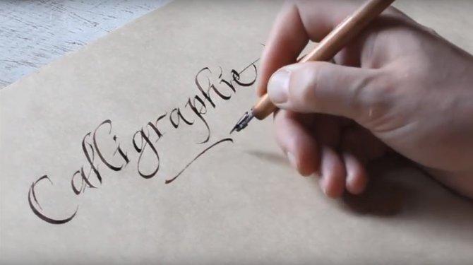 Atelier calligraphie/enluminure